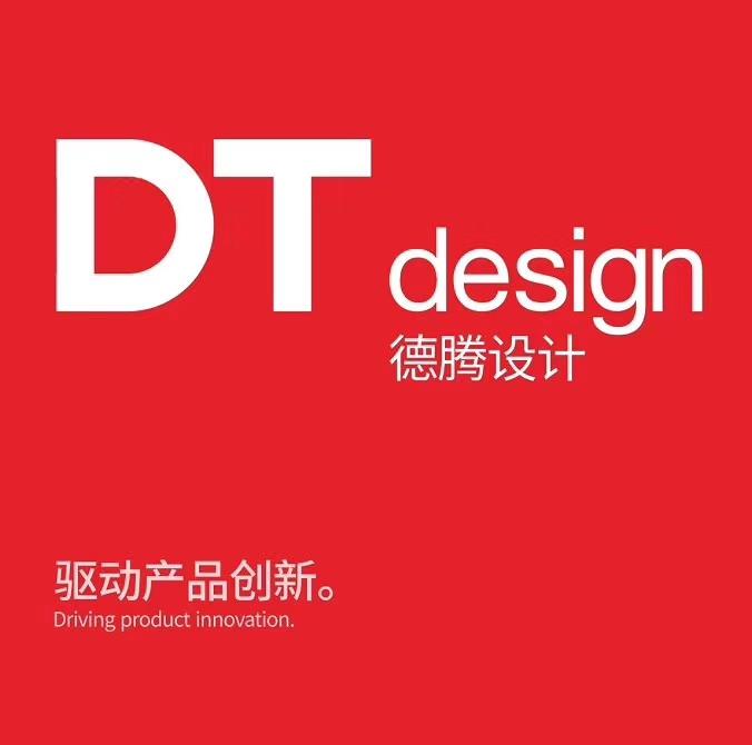 产品设计公司,工业设计公司