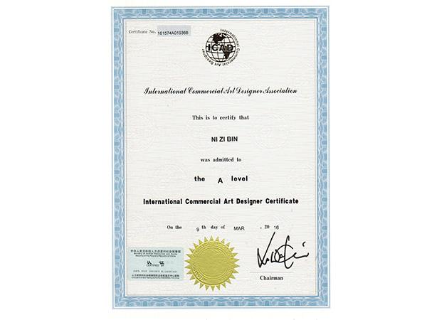 德腾设计-国际商业美术设计师资格证书(正)